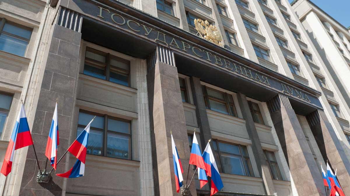 Государственная Дума флаги России