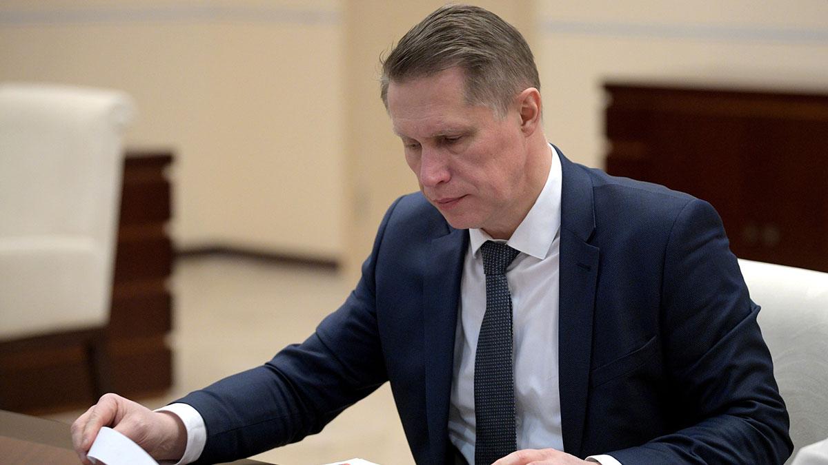 Министр здравоохранения Михаил Мурашко на совещании о мерах по борьбе с распространением коронавируса в России