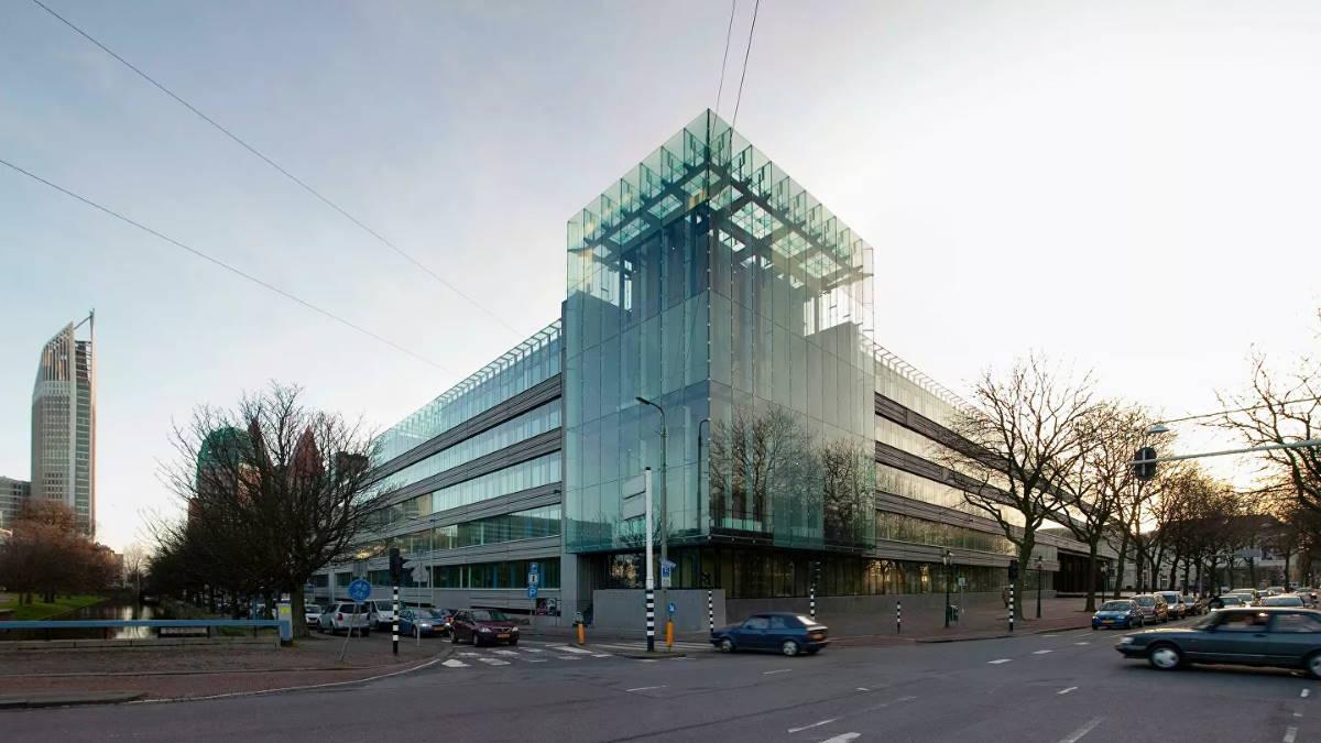 Министерство финансов Нидерландов