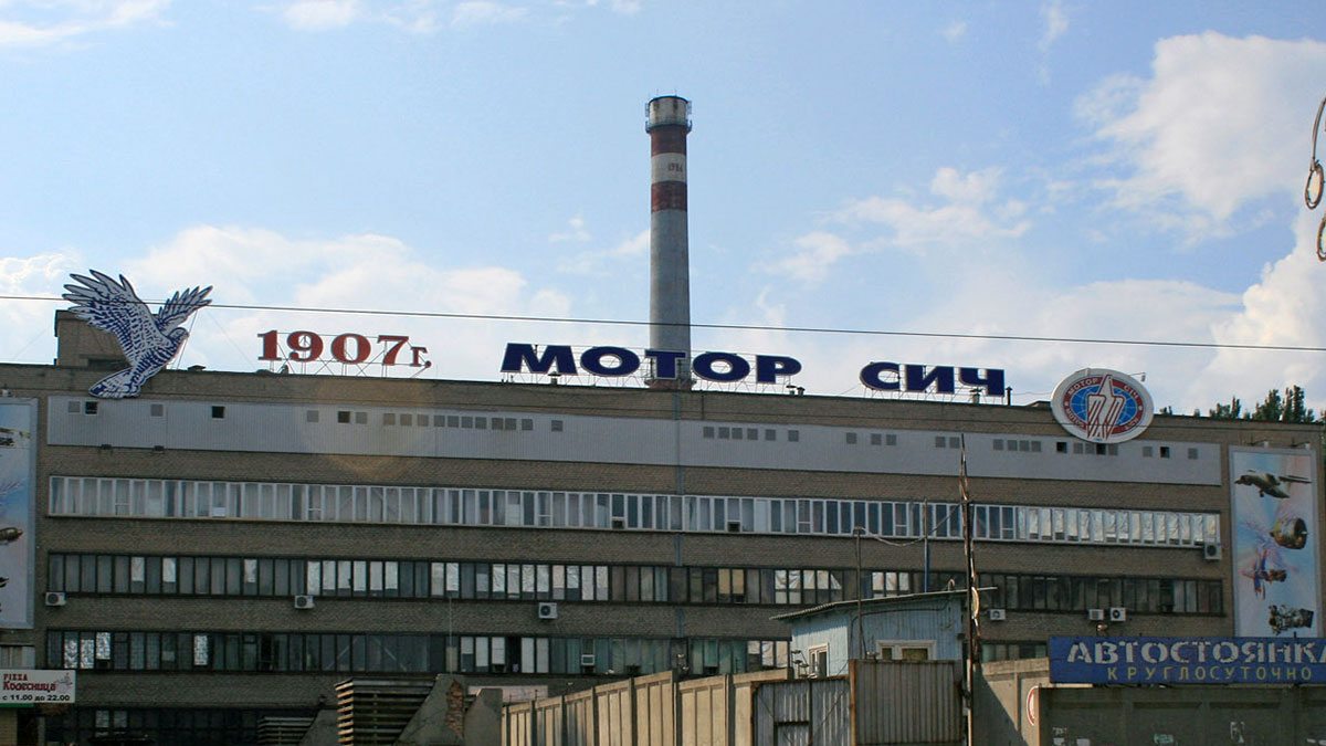 Мотор Сич завод газотурбинных двигателей