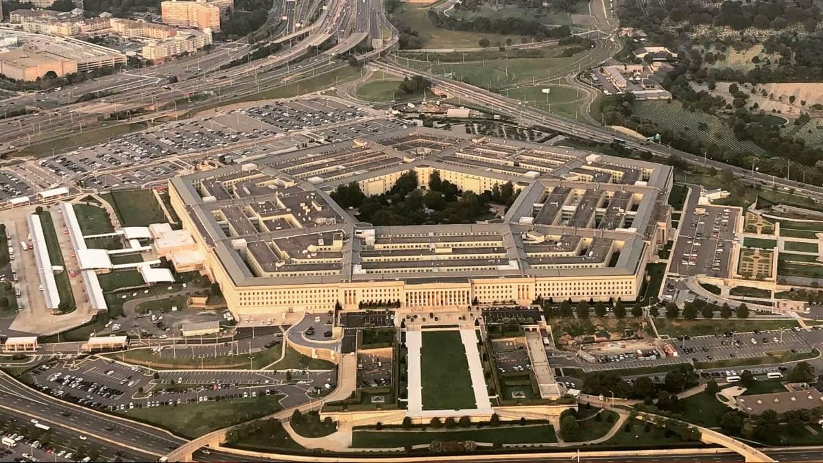 Пентагон Минобороны США
