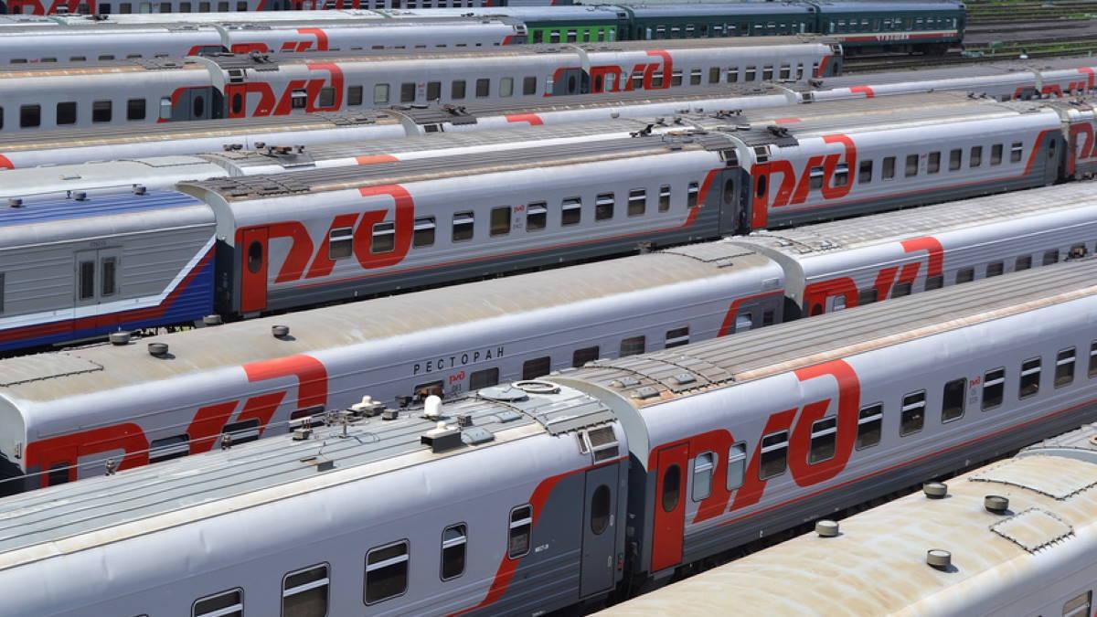 РЖД поезда вагоны