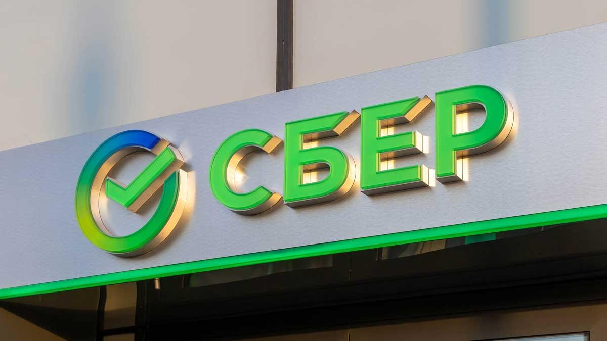 Сбер банк вывеска логотип новая