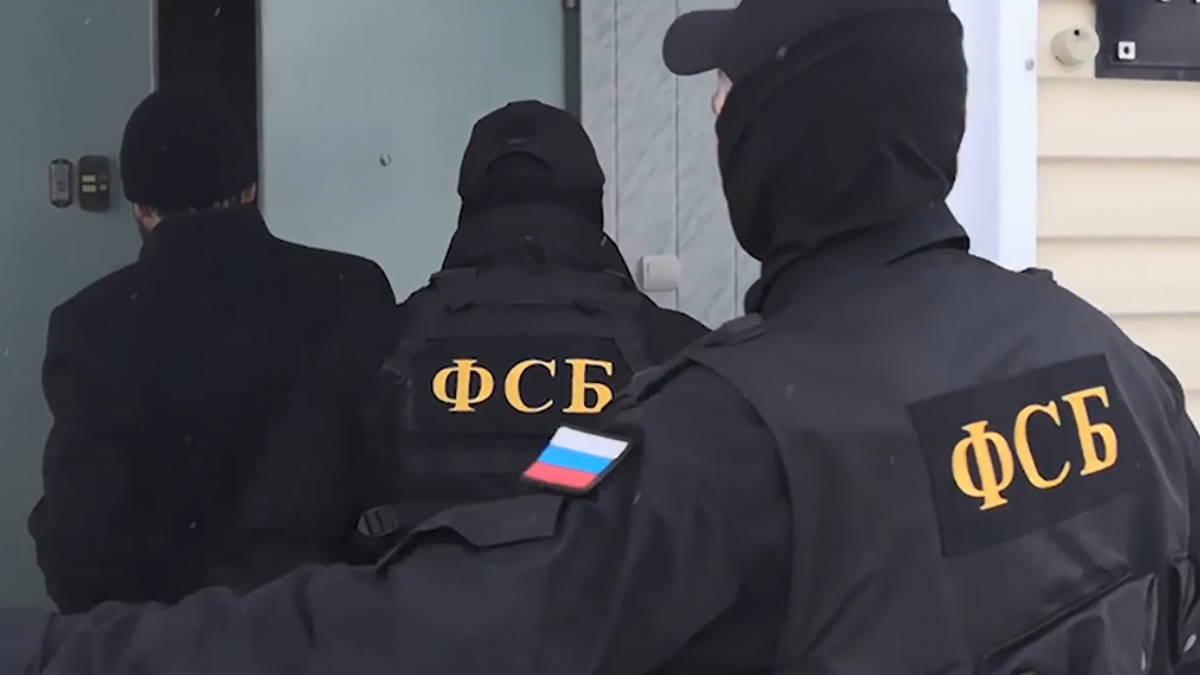 ФСБ спина нашивка