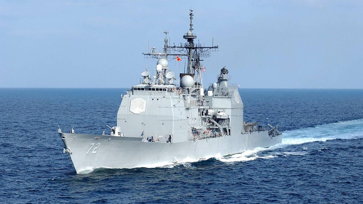 Ракетный крейсер Vella Gulf CG-72