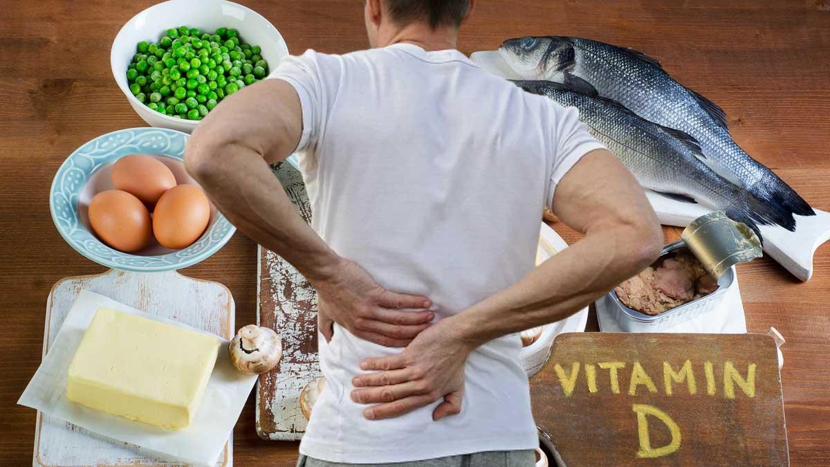 Витамин D боль в спине