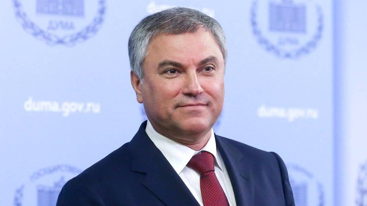 Cпикер Госдумы Вячеслав Володин