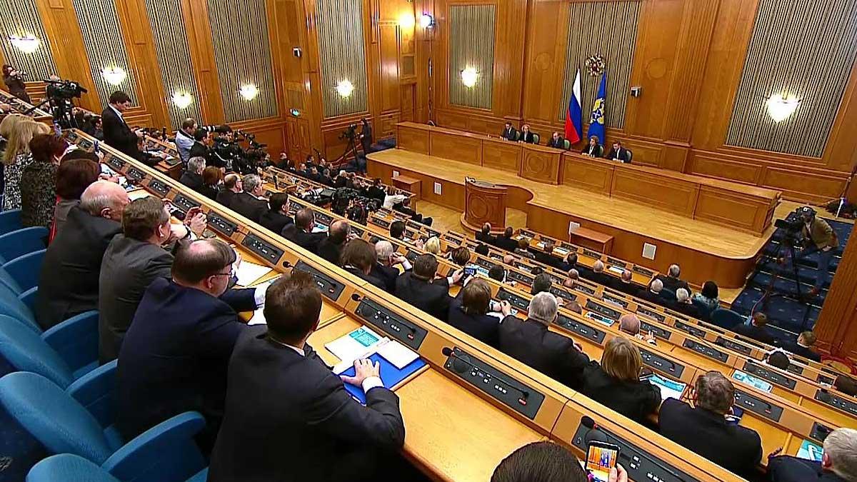 Заседание Коллегии Счётной палаты
