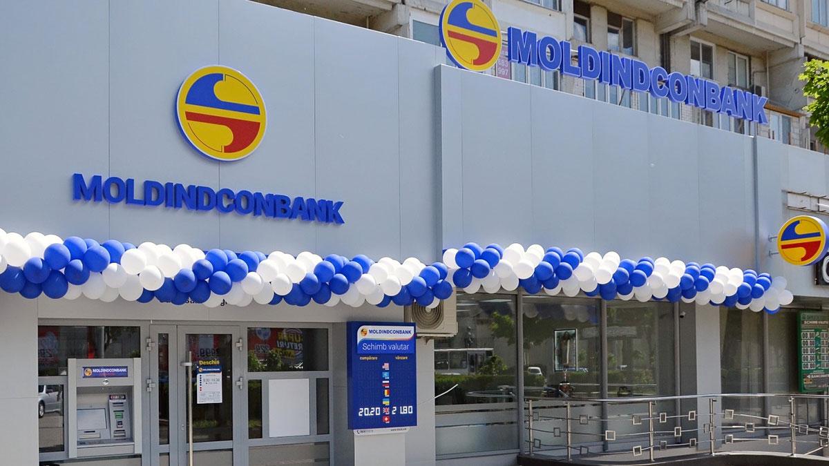 отделение молдавского банка BC Moldindconbank