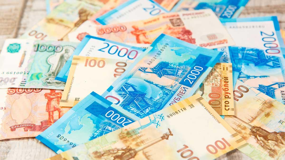 капюры банкноты рубли