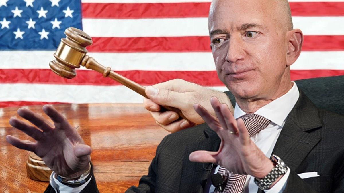 безос и суд США