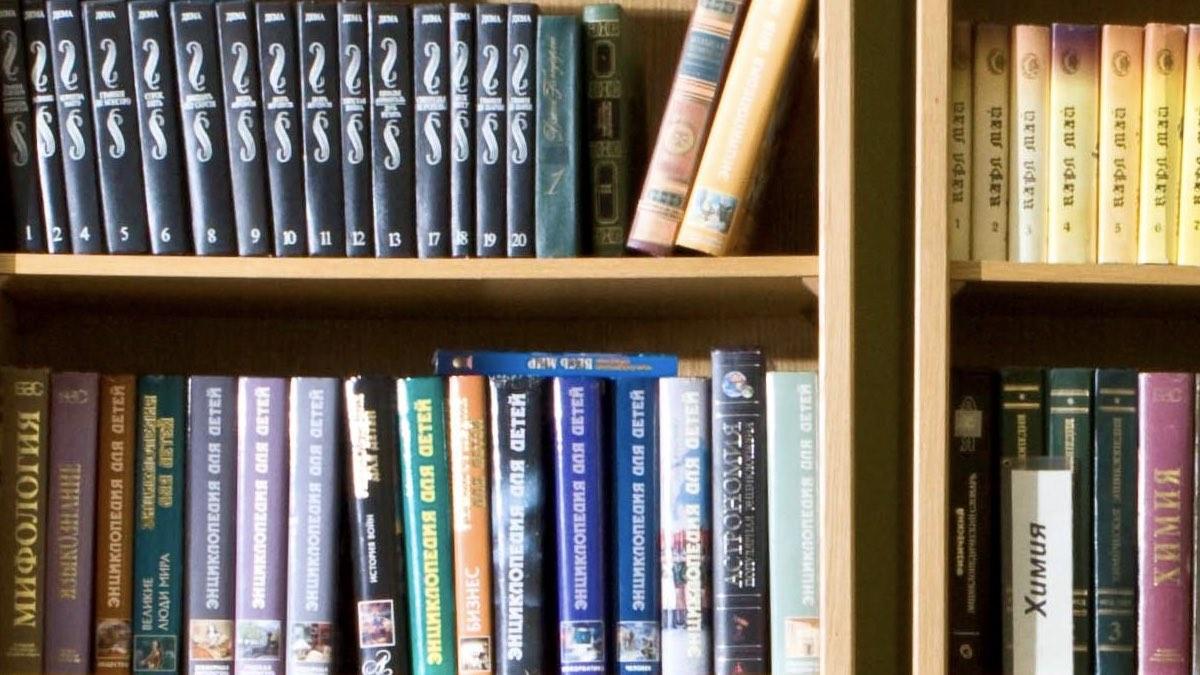 библиотека русские книги
