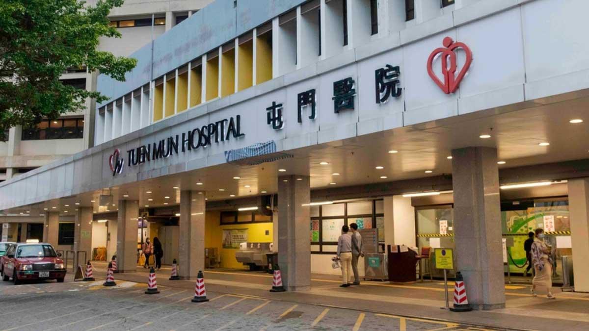 больница гонконга hong kong hospital