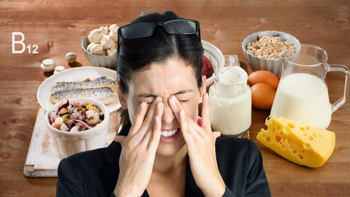 болят глаза витамин B12