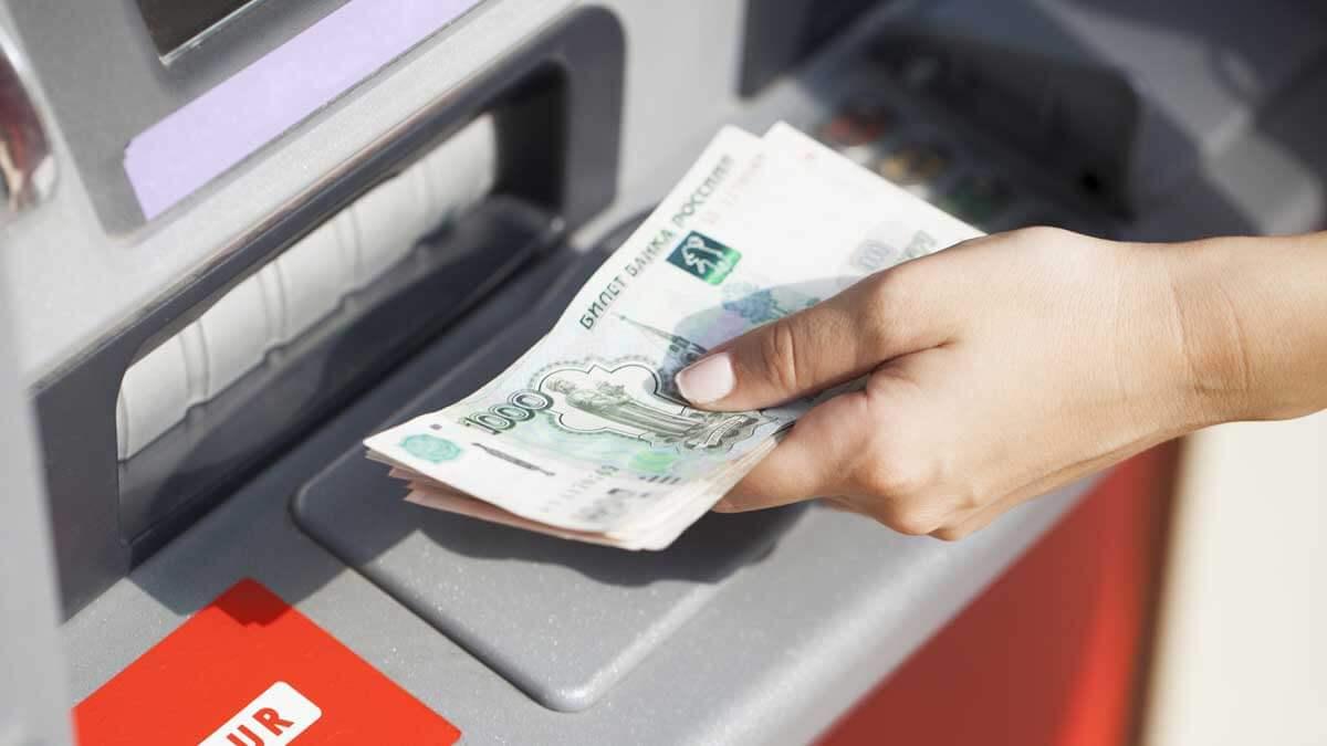 деньги банкомат рубль