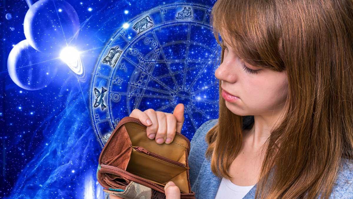 девушка пустой кошелек знаки зодиака гороскоп