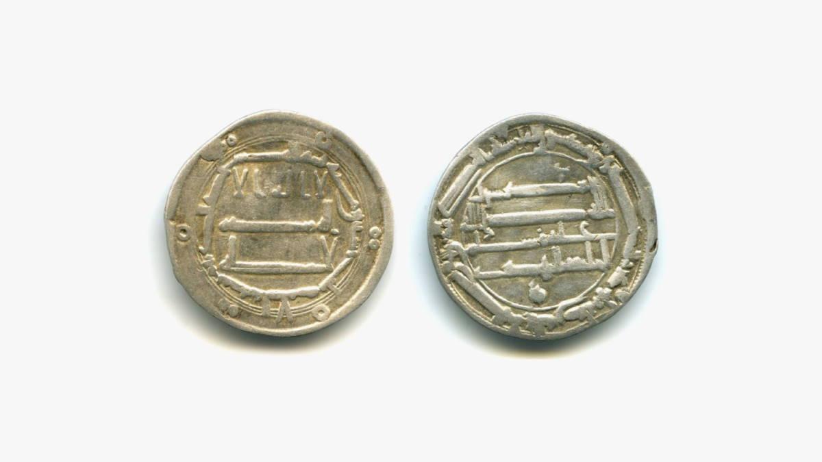 Серебряные куфические монеты дирхамы