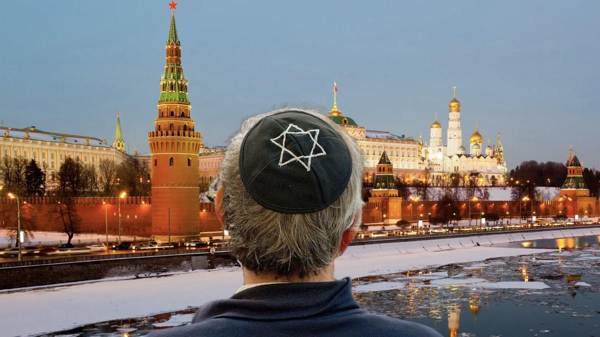 еврей москва кремль