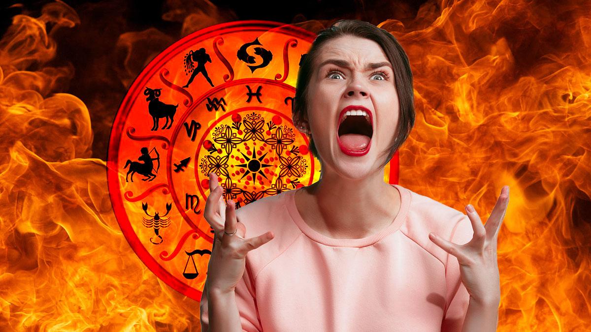 гороскоп гнев