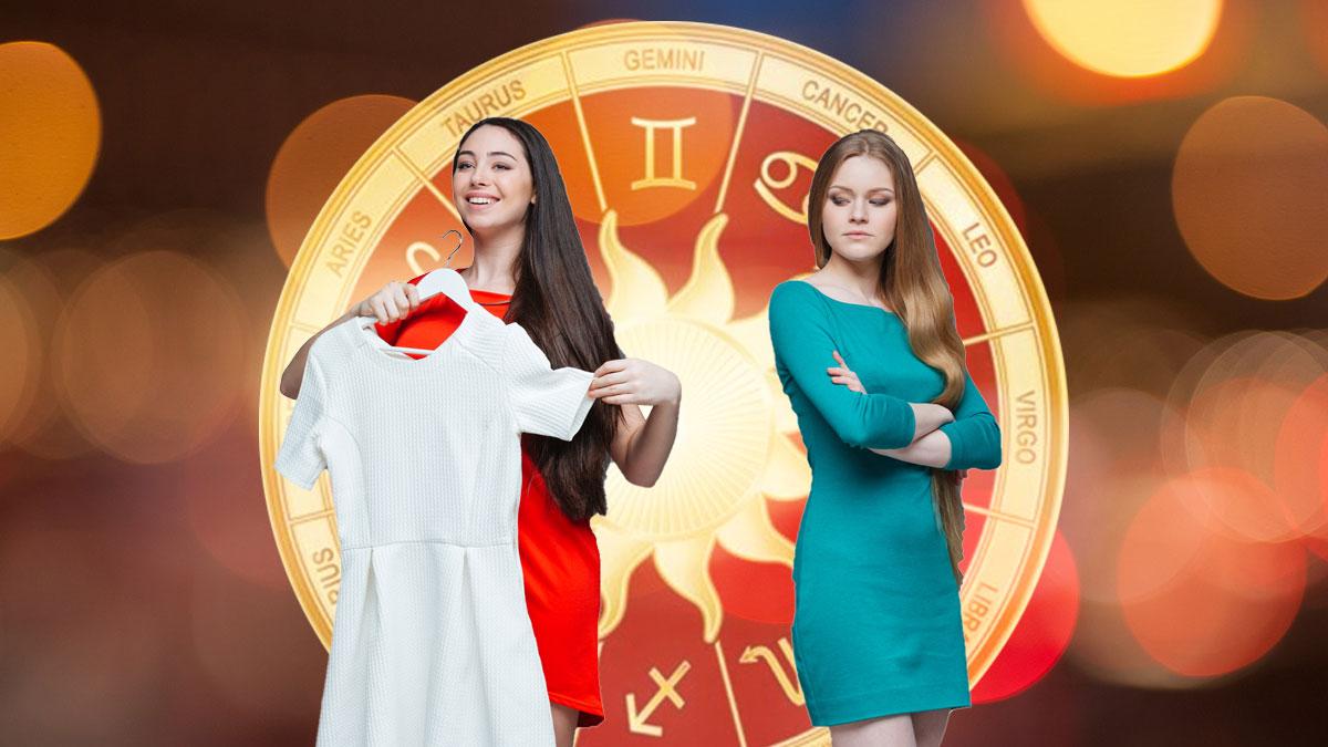 гороскоп зависть знаки зодиака предсказания