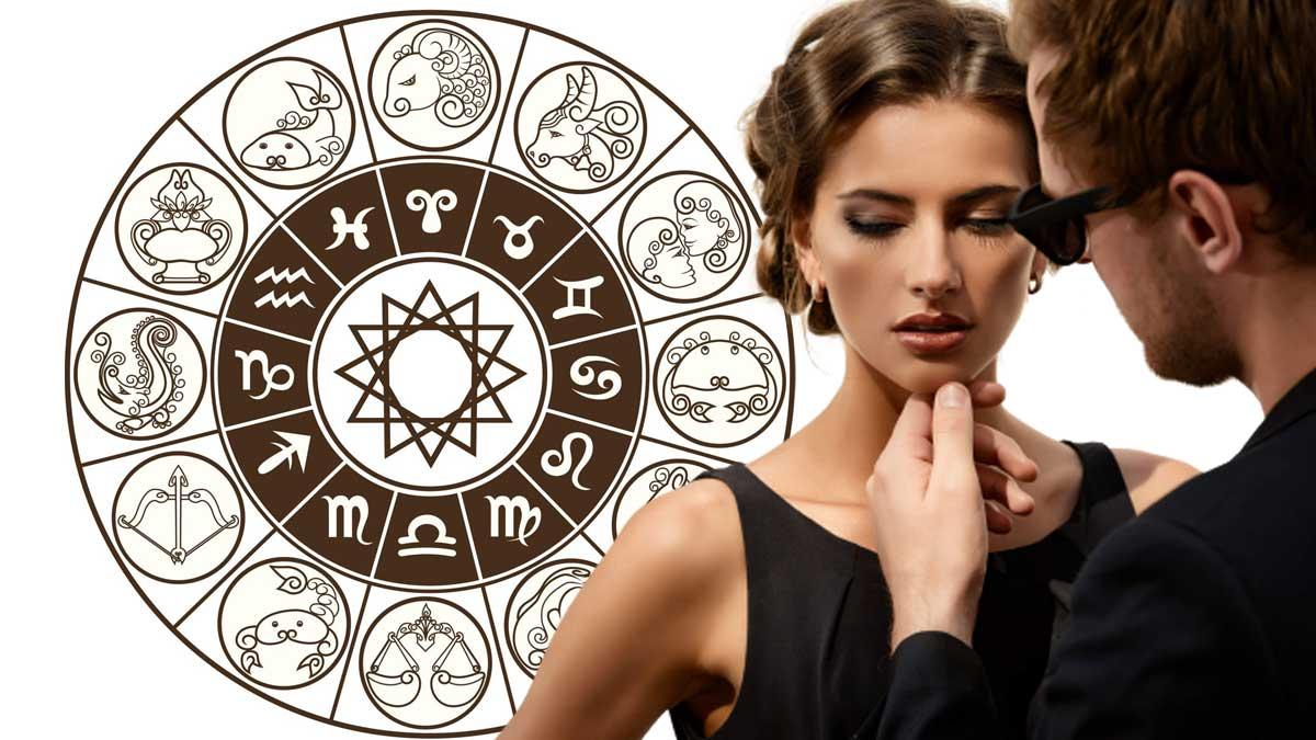 гороскоп знаки зодиака девушка отводит взгляд мужчина