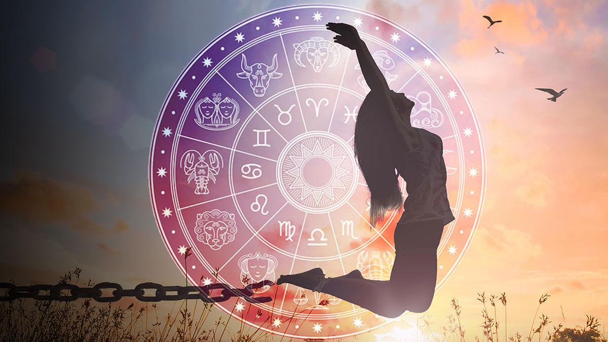 гороскоп свобода конец черной полосы предсказания астрология