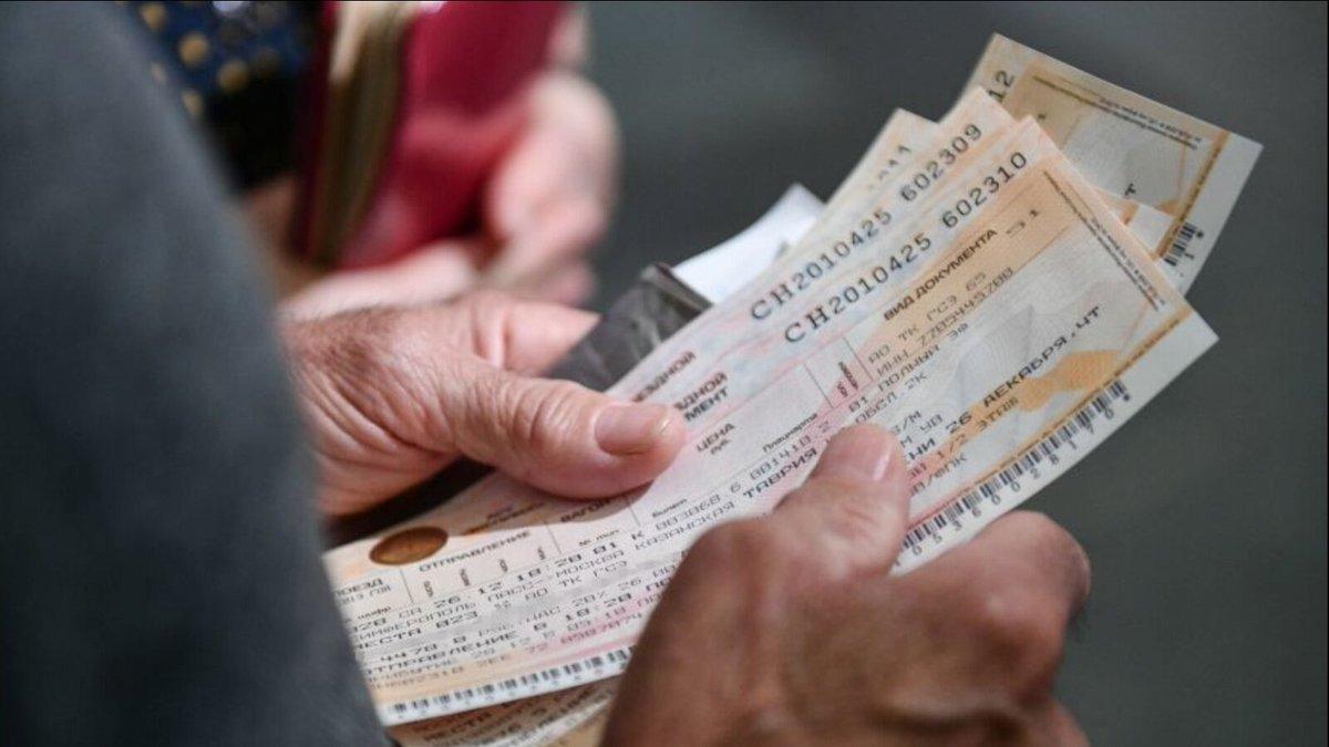 пенсионер с билетами на поезд