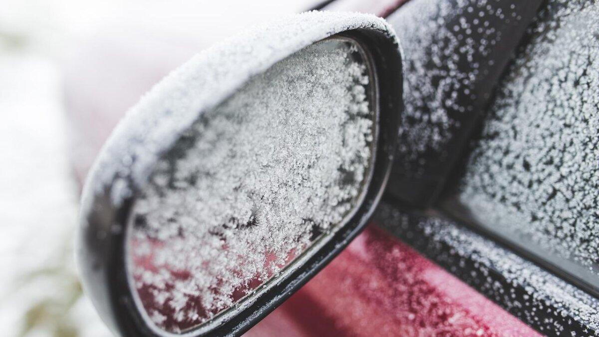 замерзли зеркала в машине