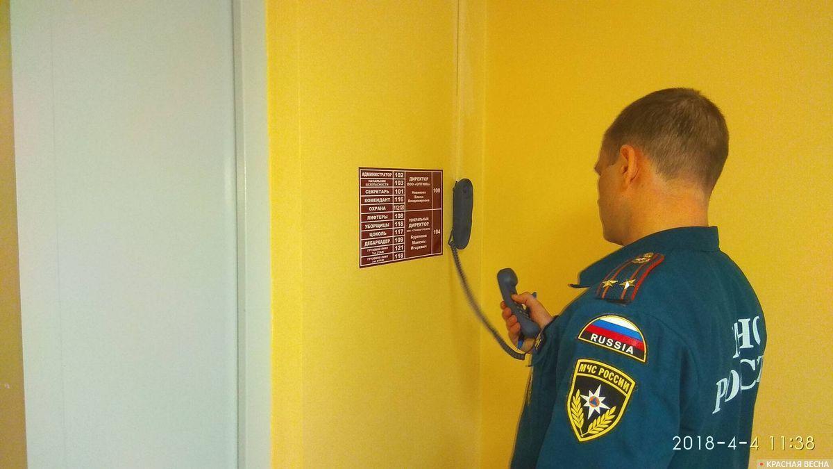 пожарная проверка МЧС