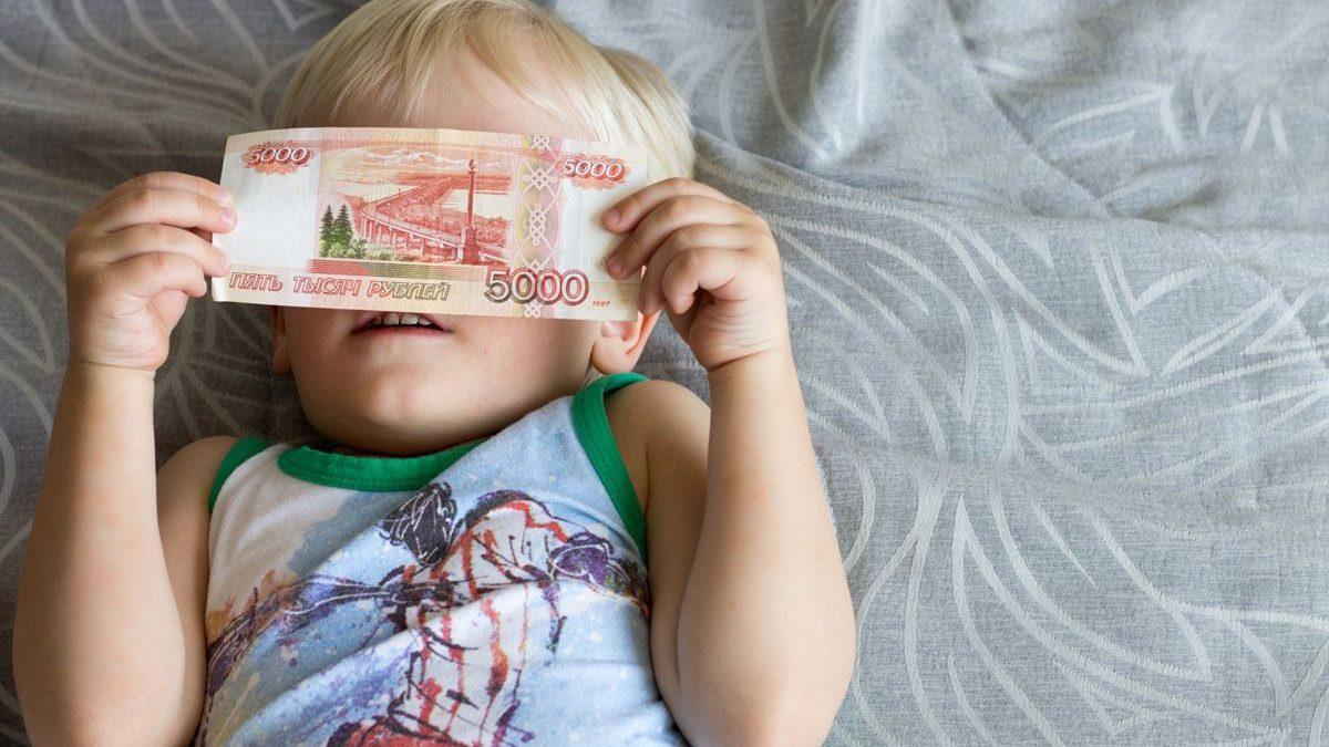 детская выплата