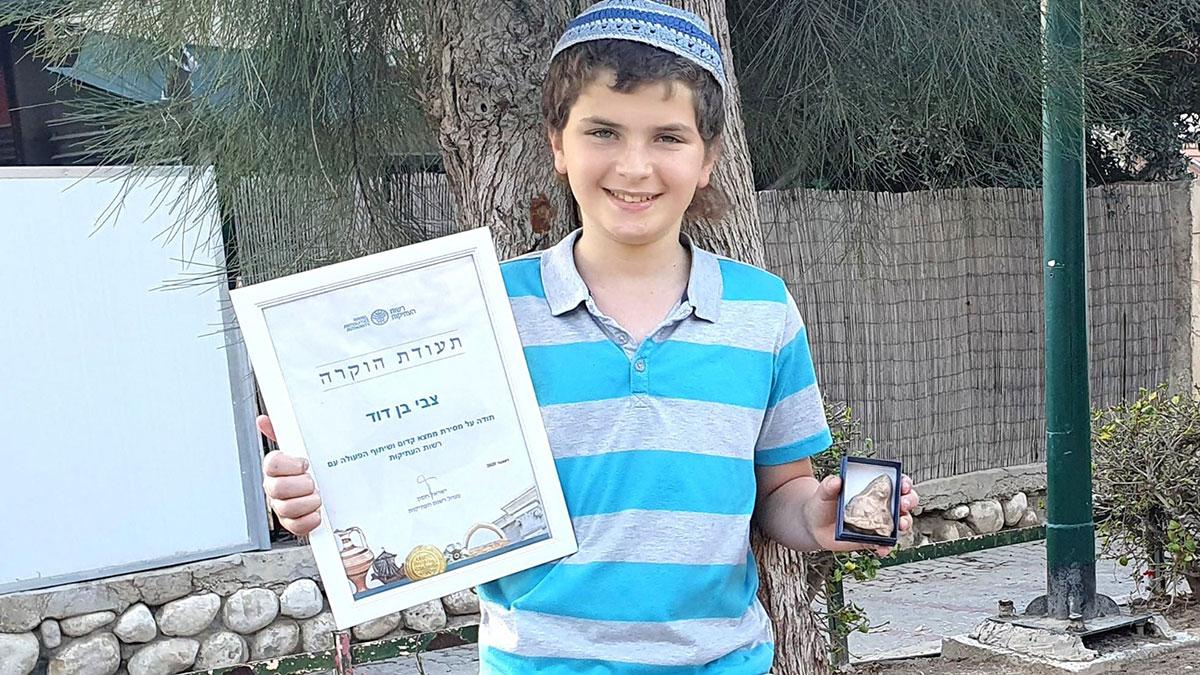 11 летний мальчик обнаружил в Израиле артефакт библейской эпохи