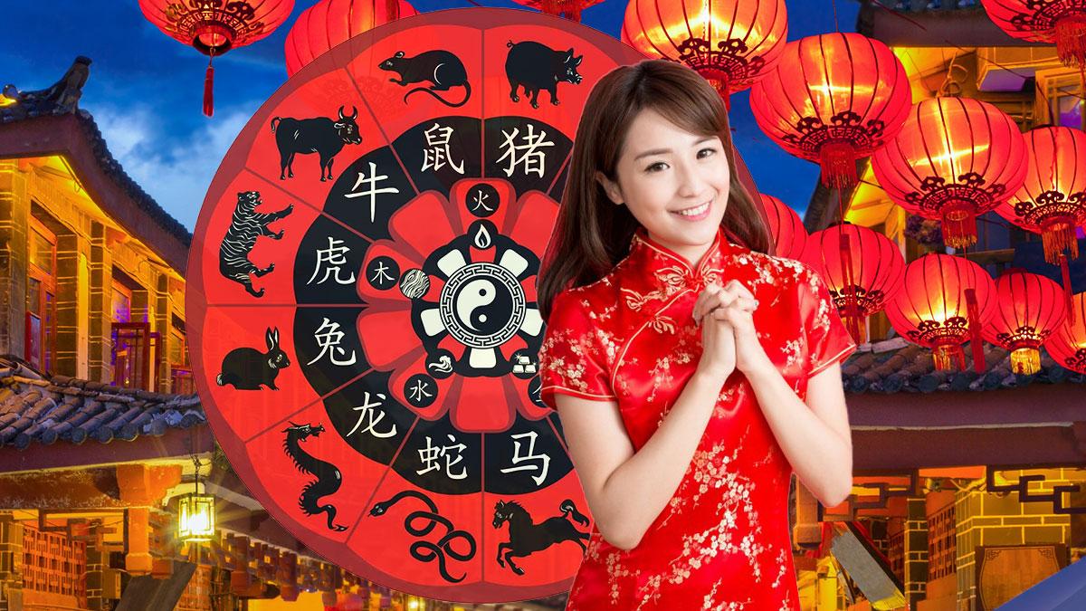 китайский гороскоп китаянка в красном предсказания изотерика