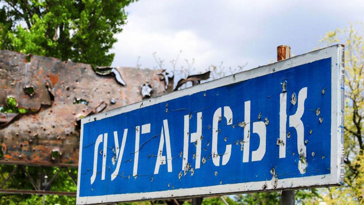 луганск война на донбассе