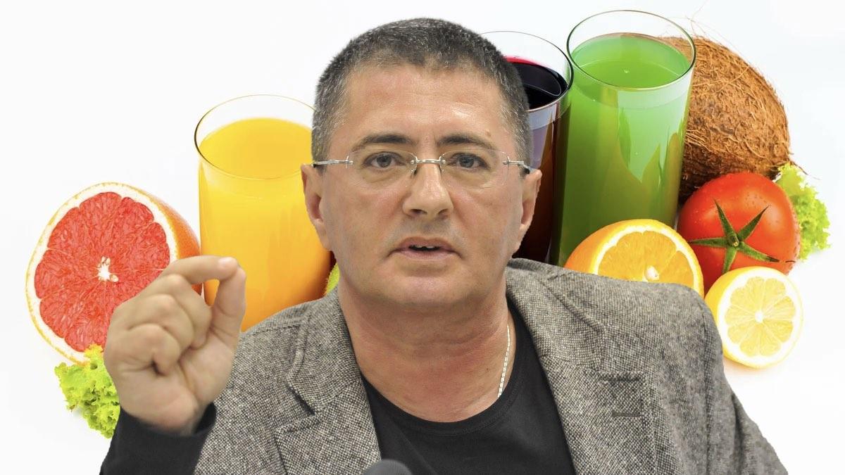 мясников и фруктовые соки