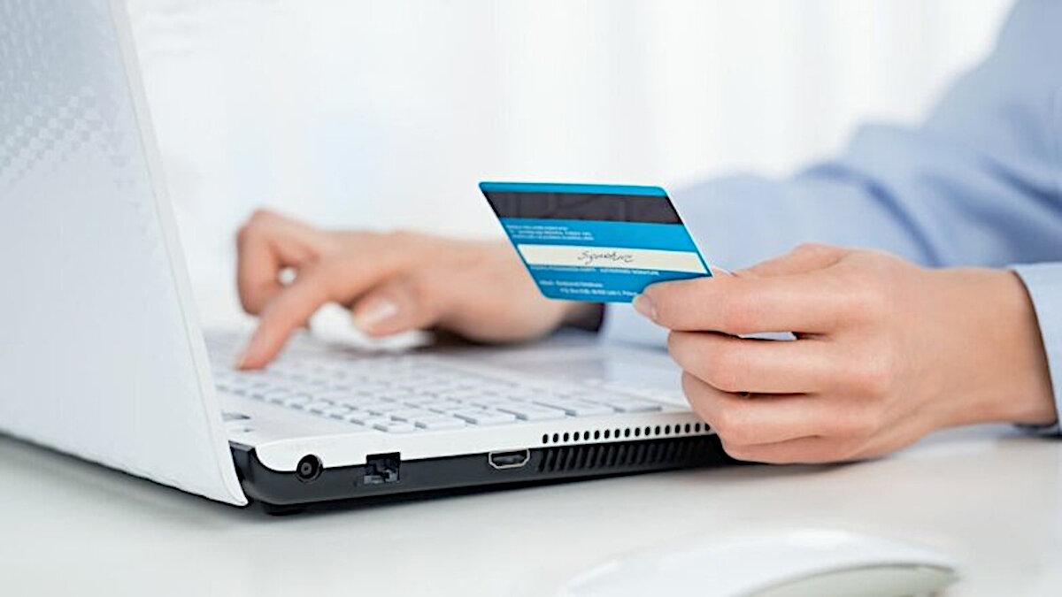 ноутбук кредитная карта