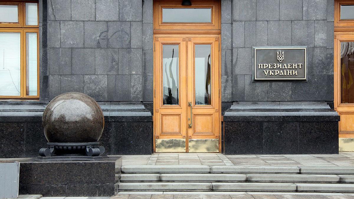 В офисе Зеленского опровергли информацию об увольнении президента Украины