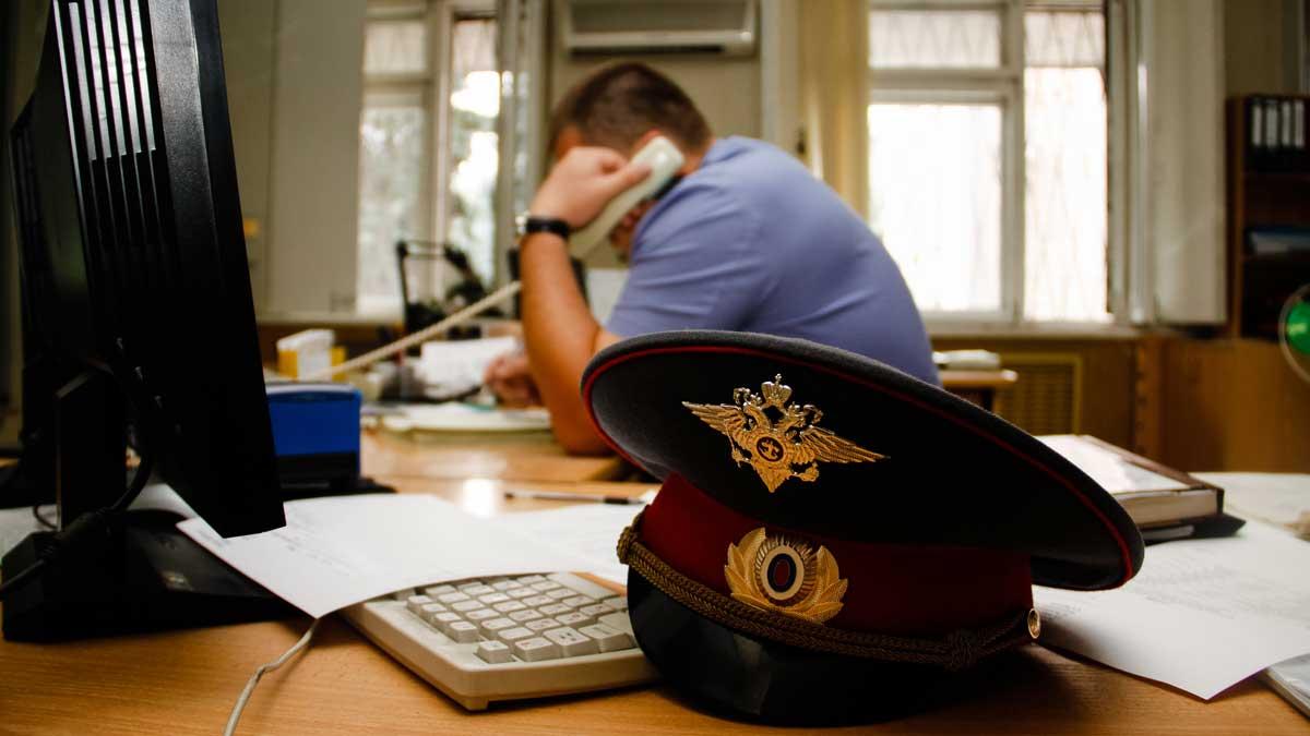 полиция фуражка рабочее место телефон