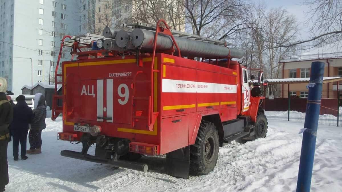 пожарная машина снег Екатеринбург