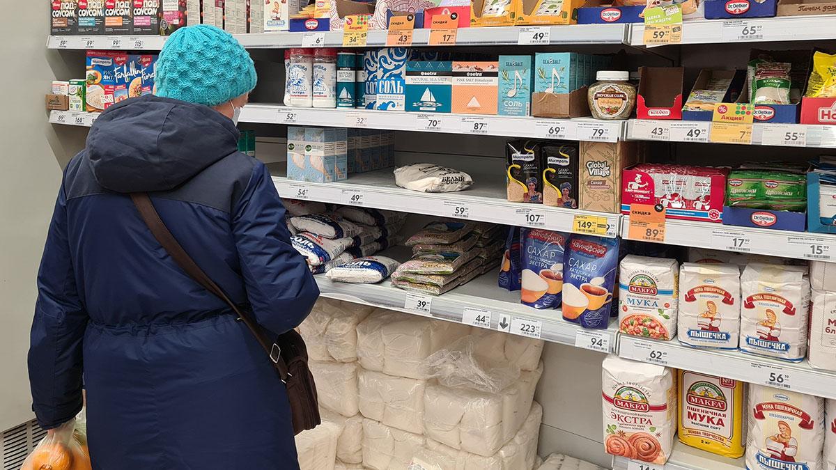продукты в магазине