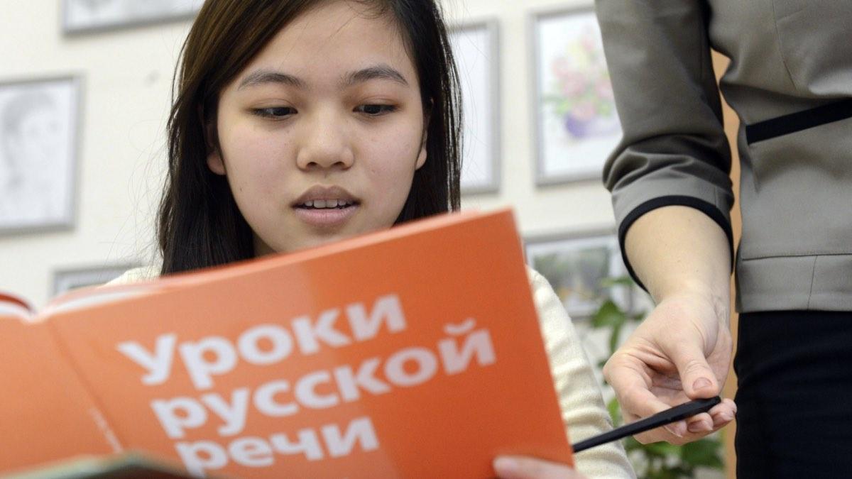 русский язык студентка