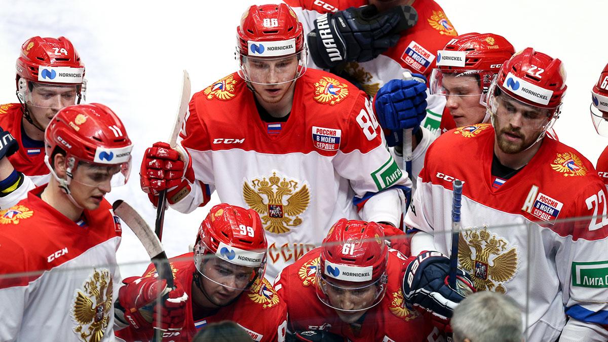 сборная россии по хоккею с шайбой 2021