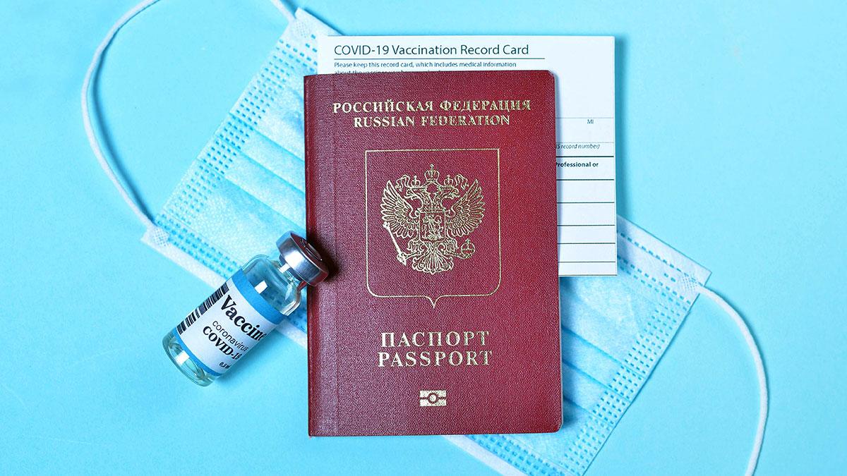 Паспорт вакцинации прививка вакцина маска