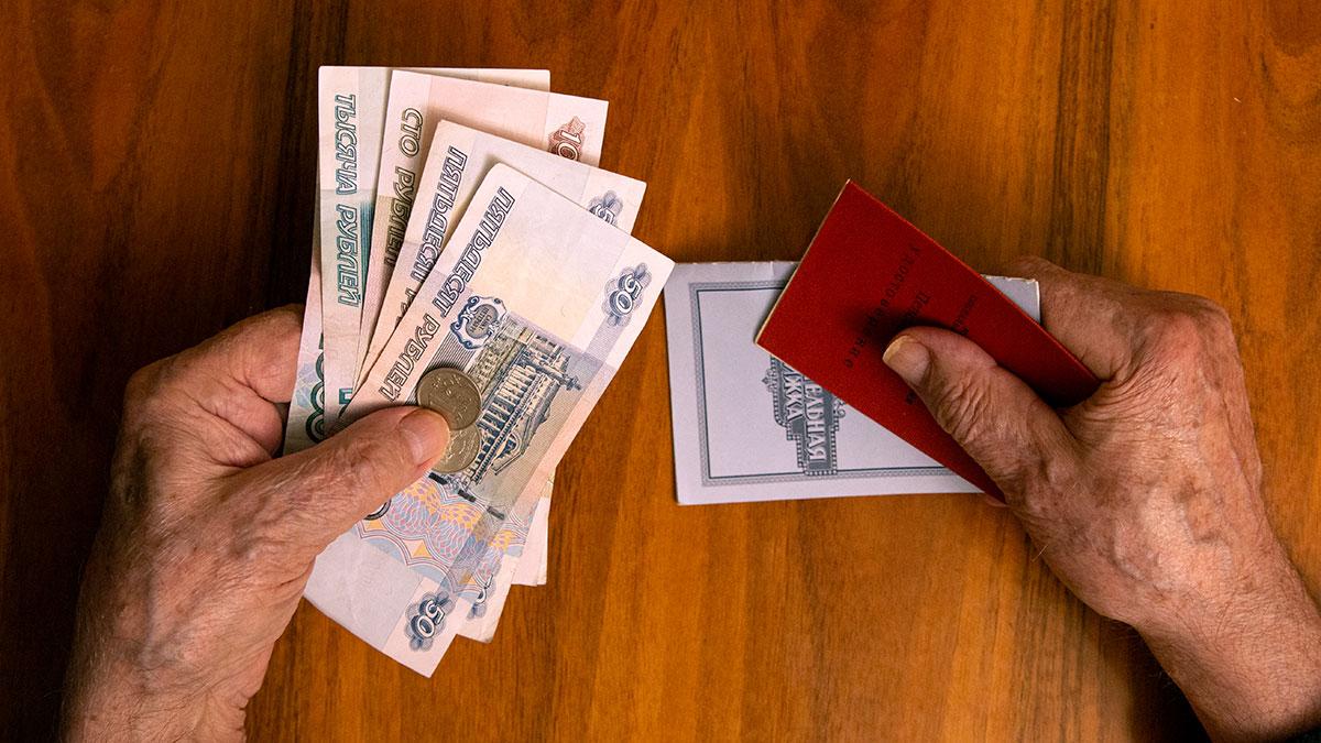 Правительство России проиндексирует социальные пенсии на 3,4% с 1 апреля