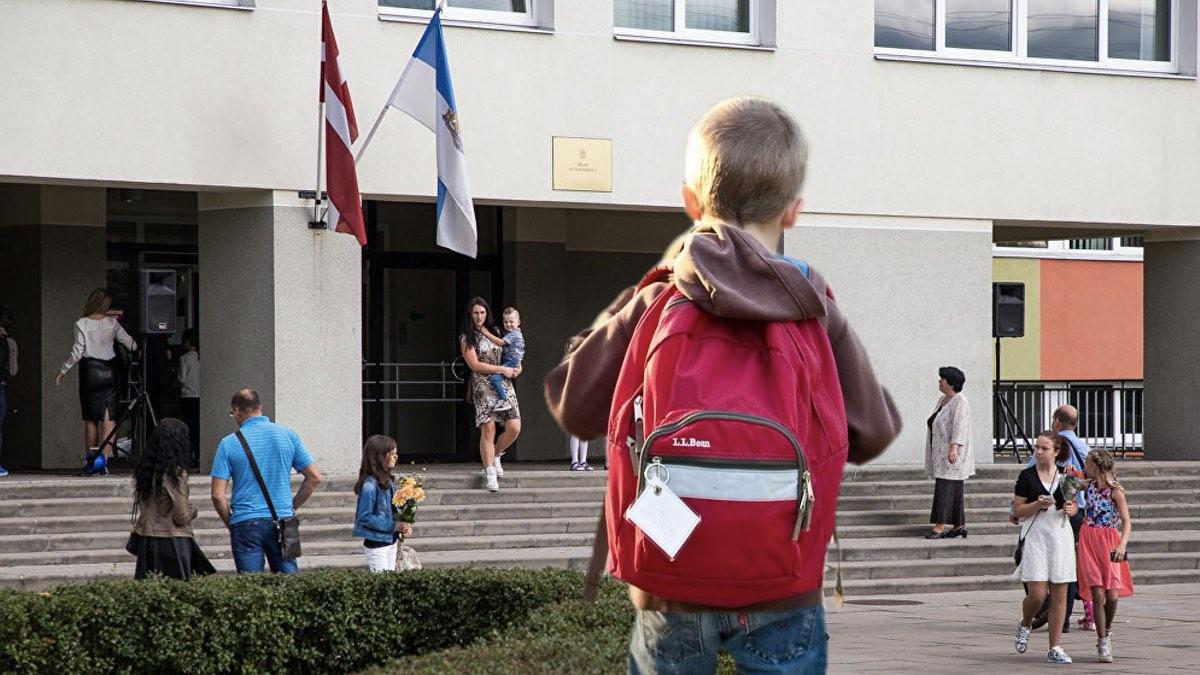ученик в латышской школе