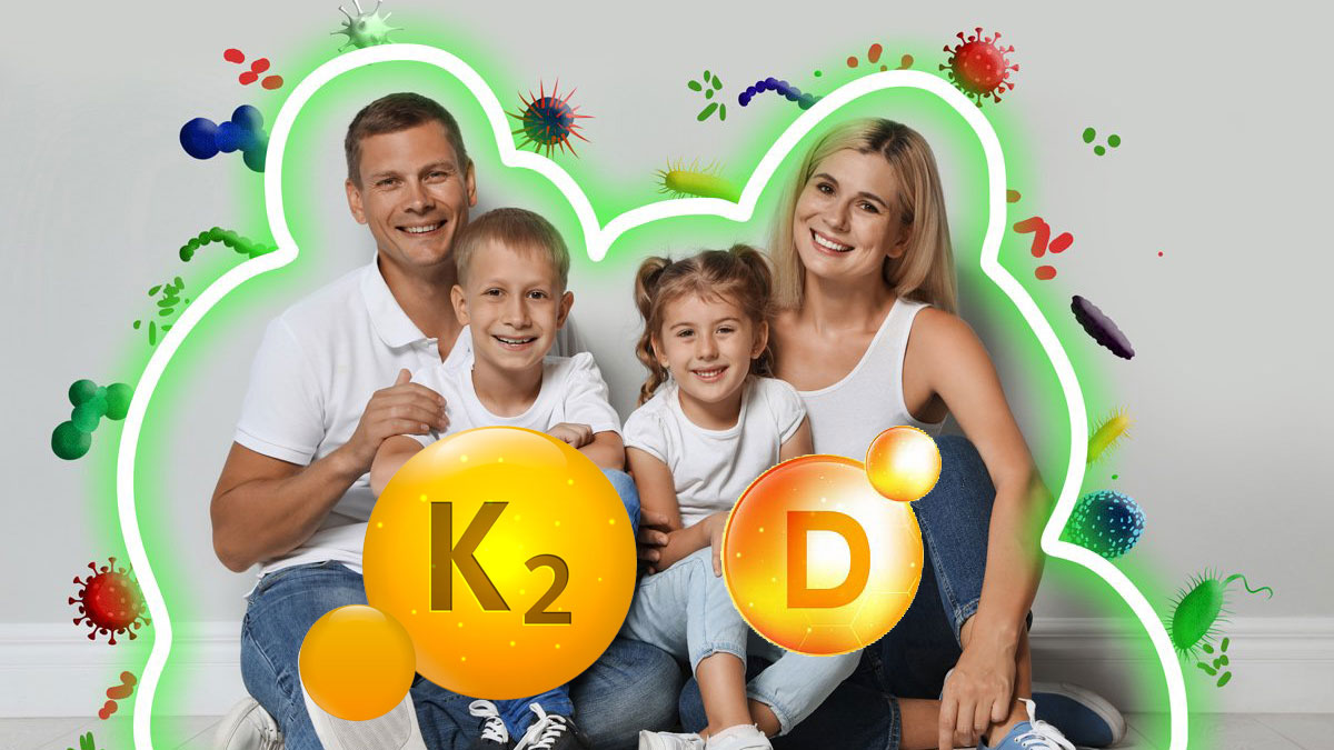 витамины K2 и D