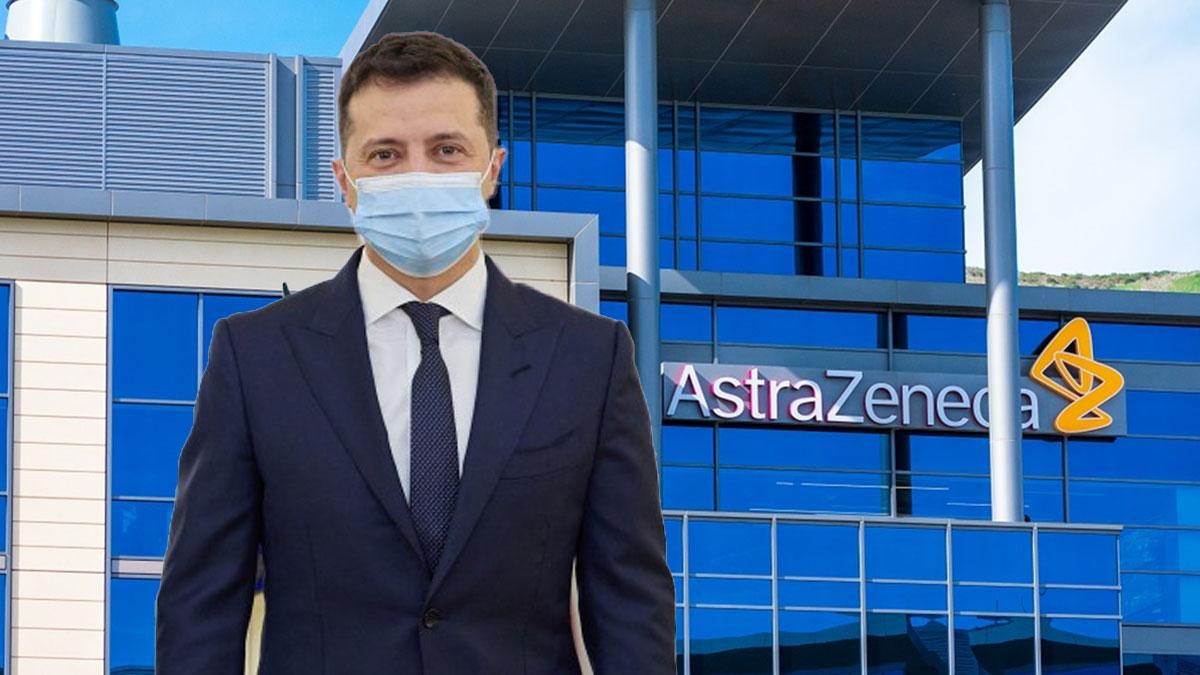 Владимир Александрович Зеленский и astrazeneca