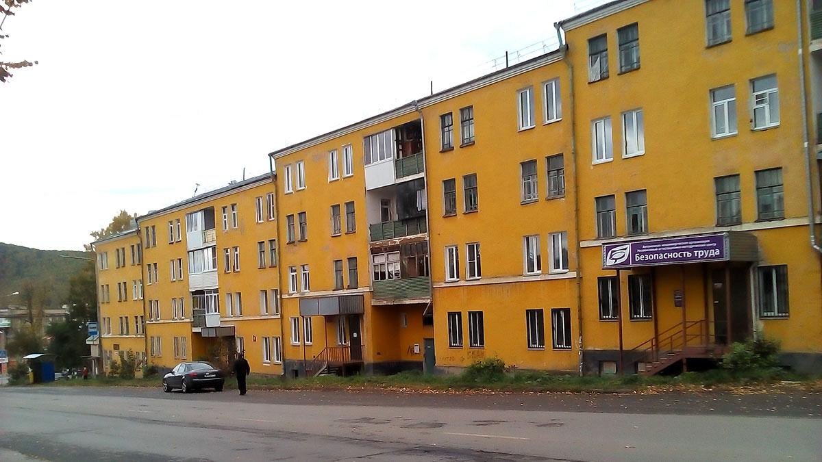 г. Златоуст, ул. Ленина вторичное жилье россия
