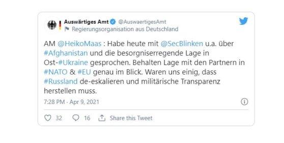 твит мид германии