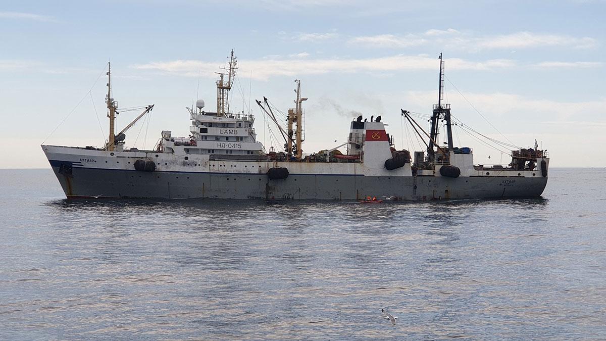 Рыболовный траулер Ахтиар