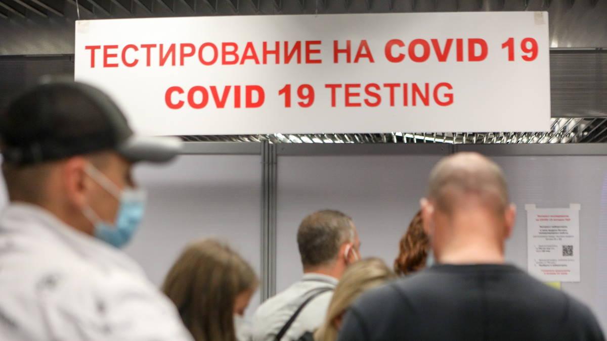 Экспресс-тестирование на коронавирус